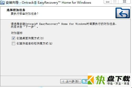 EasyRecovery13