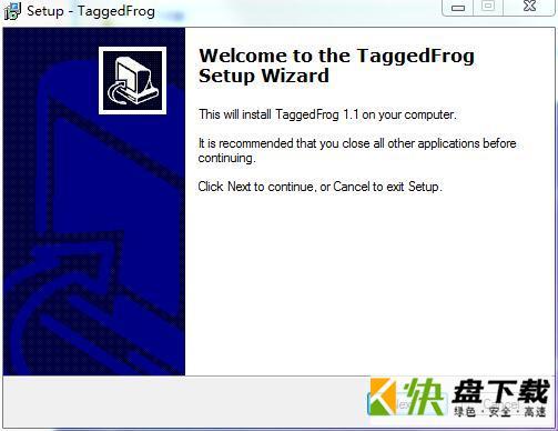 TaggedFrog添加标签管理文件工具  v1.0.4 官方版