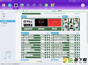 同步助手电脑版 v3.4.6.1官方最新版下载