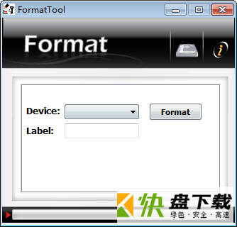 FormatTool 万能U盘格式修复软件 v4.5最新版