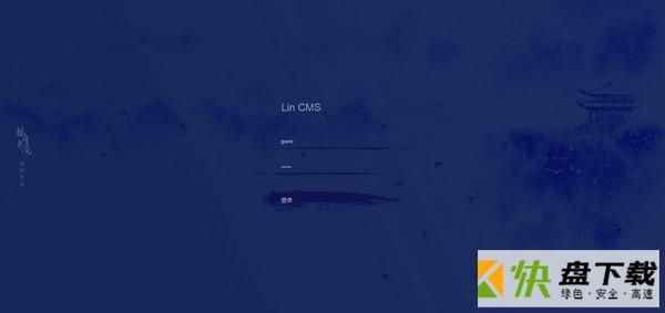 Lin-CMS下载