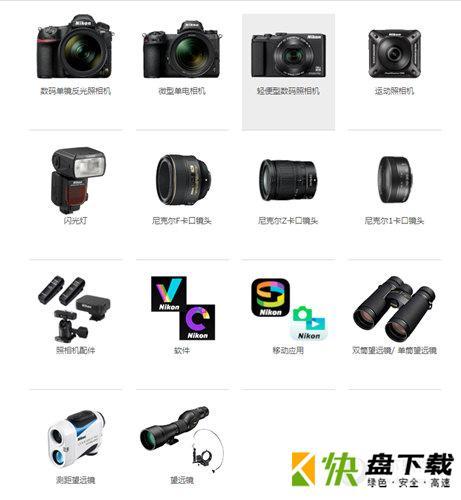 Nikon Camera Control Pro 2破解版下载 v2.28.2