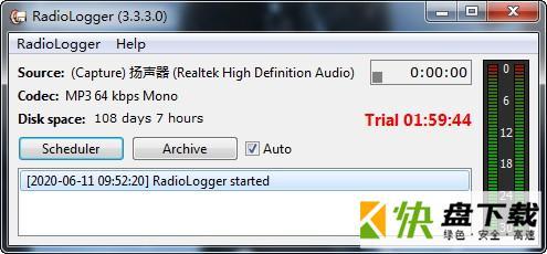 RadioLogger下载