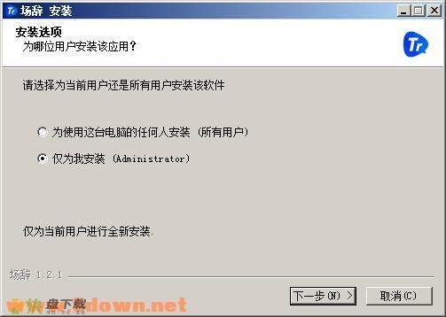 场辞(AI视频字幕制作软件)下载 v1.2.4官方版