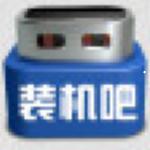 装机吧一键重装系统软件下载