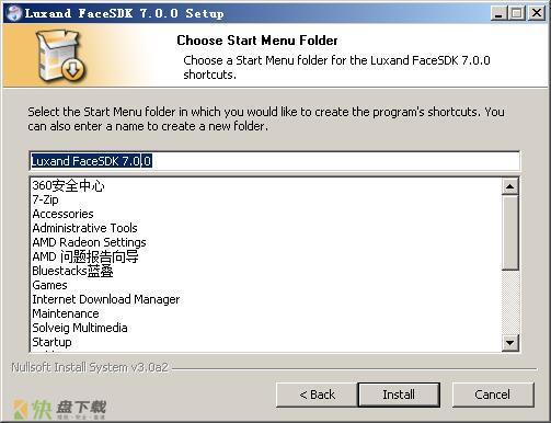 Luxand FaceSDK破解版