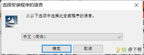 Sharpdesk v5.11中文版