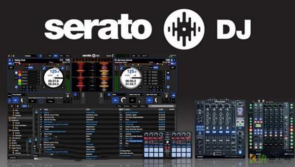 Serato Dj Pro下载