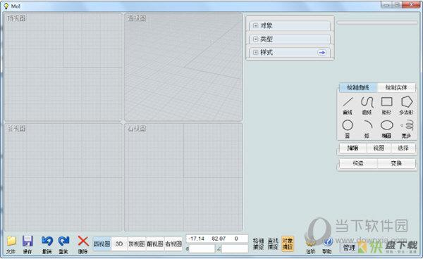 moi3d三维建模软件 3.0 官方版