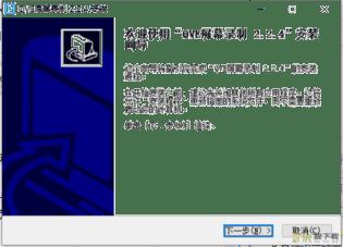 QVE屏幕录制 v2.24免费版