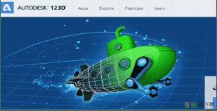 Autodesk 123D Design v2.11中文版