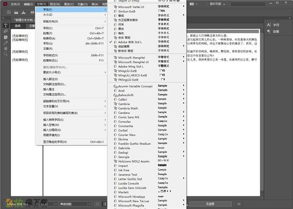 Adobe InCopy cc下载