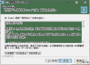 QVE屏幕录制下载