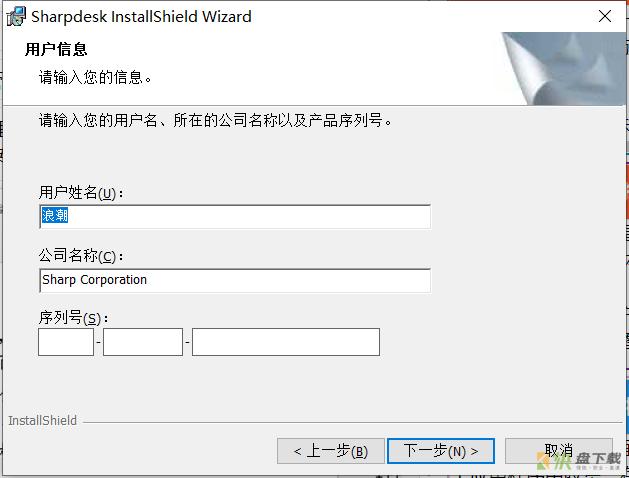 Sharpdesk下载