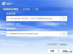 环球网校客户端 2.0.0.2 官方版
