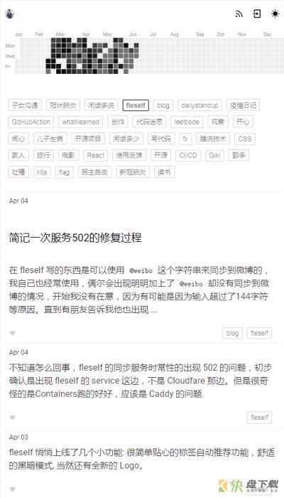 Giki(叽喳)下载 v2.7.0官方版