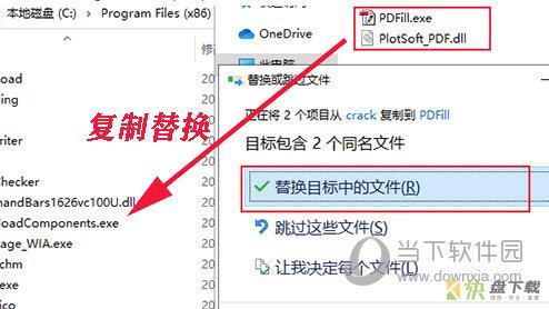 PDFill PDF Editor编辑器 v15.0.4官方版