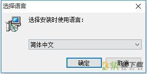 磨皮美白插件 v4.11破解版