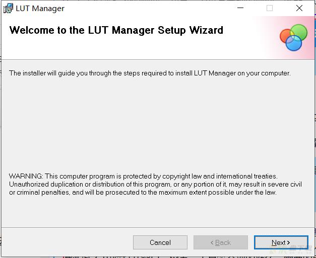 Lut Manager v1.10绿色版
