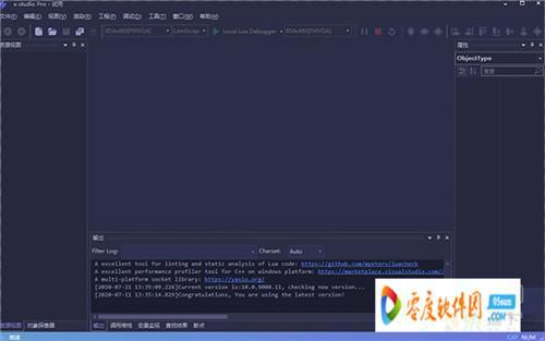 studio365(游戏开发工具集) V10.0.1900.0 官方版下载