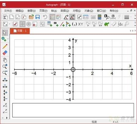 Autograph For Windows(动态几何教学软件) 4.0.12.0 免费中文版