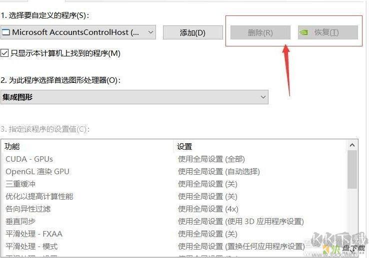 宇润灰色按钮克星 V1.1 绿色增强版下载