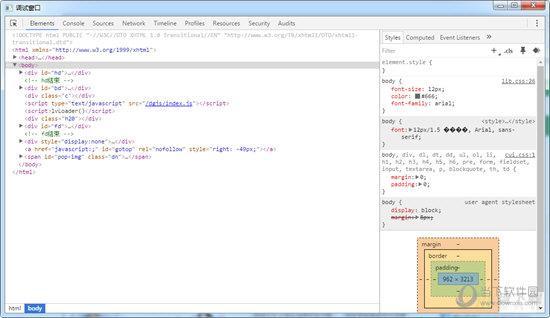 金格自定义用户界面浏览器 v2.0.0.40 官方版