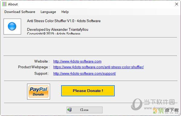 Anti Stress Color Shuffler 减压工具 v1.0 正式版