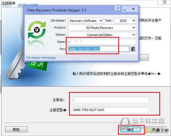 RS Photo Recovery照片恢复软件  v4.7官方版