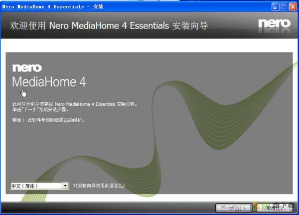 Nero MediaHome下载