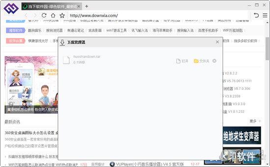 金格浏览器下载