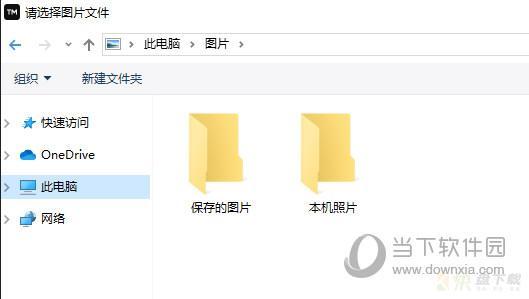 万彩字影大师下载
