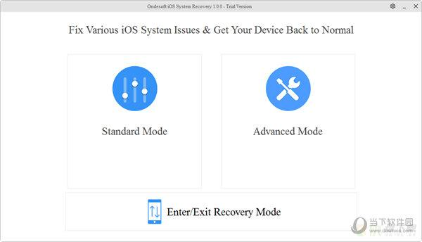 Ondesoft iOS System Recovery下载