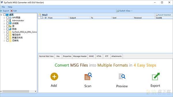 SysTools MSG Converter下载
