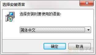 Remove Logo Now视频去水印软件 v4.0中文版