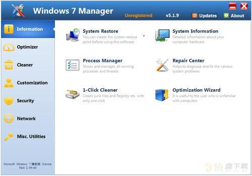 Windows 7 Manager下载