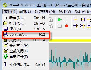 WaveCN下载