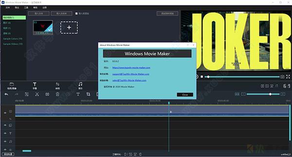Windows Movie Maker下载