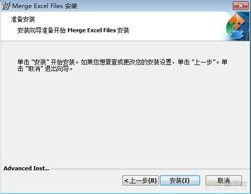 Merge Excel Files