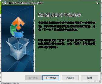 金字塔决策交易系统下载