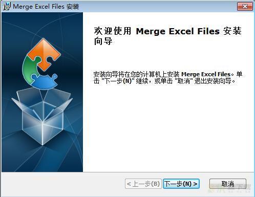 免费版合并Excel表软件Merge Excel Files v14.9