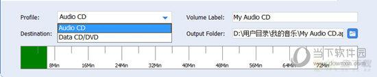 CD音频烧录软件Free Audio CD Burner官方版 v2.0.73.823
