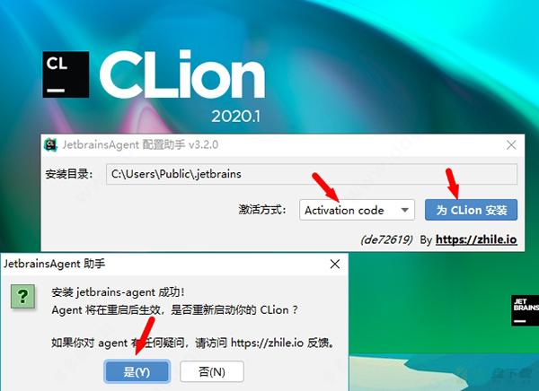 跨平台智能IDEJetBrains CLion(C/C++开发工具) v2019.1.2 免费版