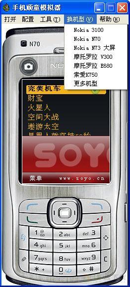 免费版手机顽童模拟器 v1.0.0.1