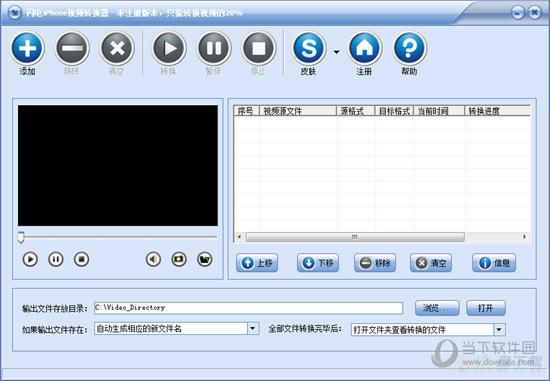 闪电iPhone视频转换器下载