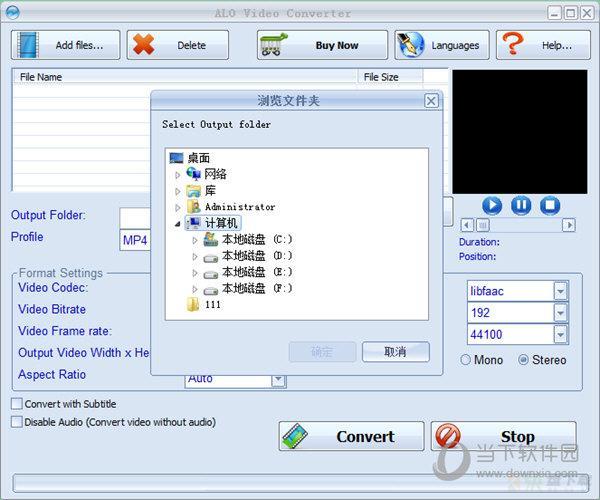 ALO Video Converter下载