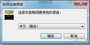 闪迪U盘修复工具下载