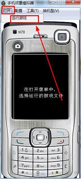 手机顽童模拟器