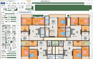 亿图平面图设计软件下载
