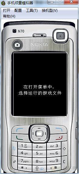 手机顽童模拟器下载